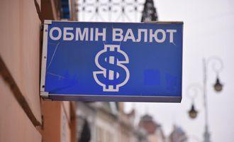 В конце недели в Украине начал расти доллар