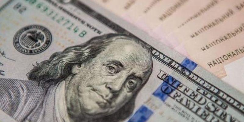 Курс валют на 10 сентября: к выходным доллар и евро упали