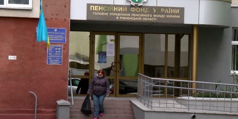 В ПФУ сообщили важную новость о финансировании пенсий в Украине