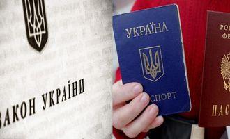Украинцев хотят лишить гражданства