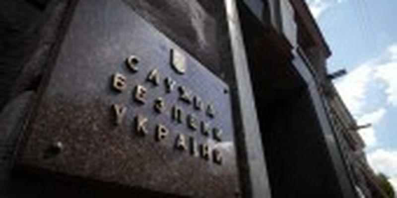Суд арештував яхту Віктора Медведчука, яка заходила у порти окупованого Криму