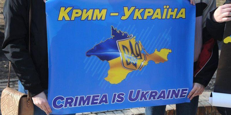 """Оккупанты Крыма назвали """"инициатора"""" саммита по возвращению полуострова"""