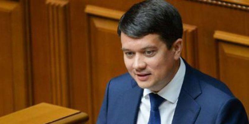 Депутати почали скаржитись Разумкову на штрафи