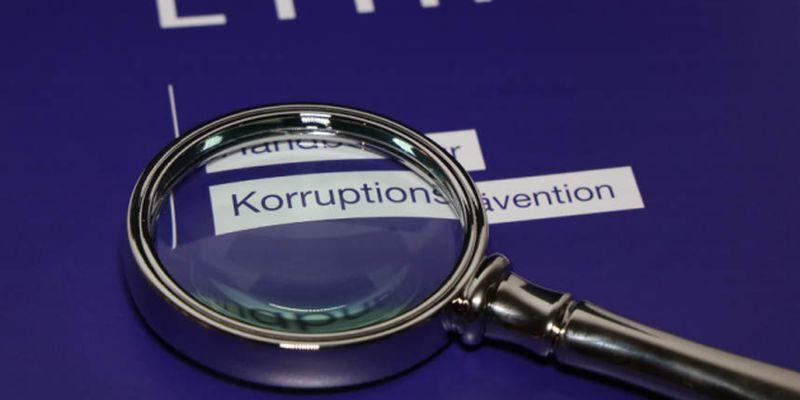 В Вене запустили портал для анонимных сообщений о коррупции
