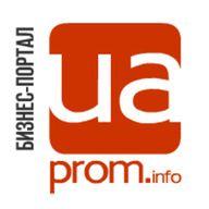 UA Prom