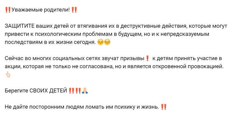 Великі мітинги Навального у РФ: Роскомнадзор штрафує соцмережі, студентам погрожують відрахуваннями