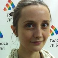 Екатерина Мола