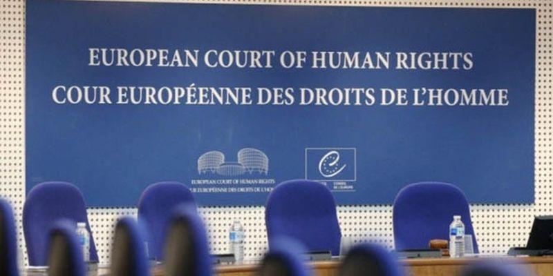 В Украине нельзя обжаловать незаконные действия НАБУ, поэтому судье Вовку приходится идти в ЕСПЧ, - юрист