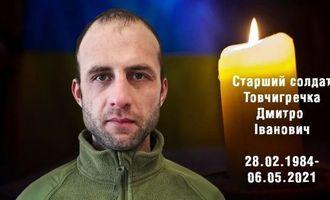 Стало відоме ім'я піхотинця ЗСУ, який загинув від обстілу окупантів поблизу Новотроїцького