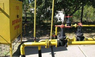 Чернівцігаз повідомили про відключення газопостачання на Кіцманщині