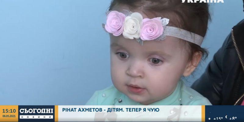 Фонд Ахметова помог вернуть слух маленькой Карине из Харькова