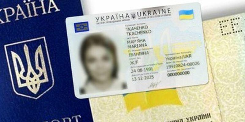В Украине хотят изменить процедуру прописки: что изменится