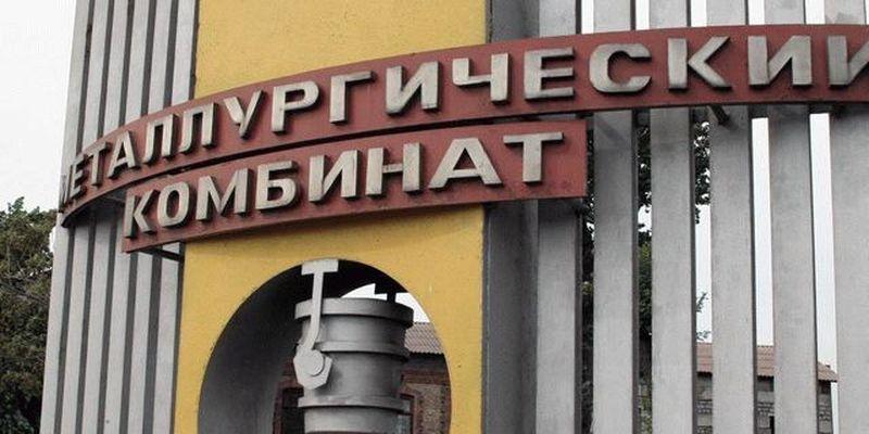 РФ отказалась выделять деньги на водоотлив из шахт в ОРДЛО
