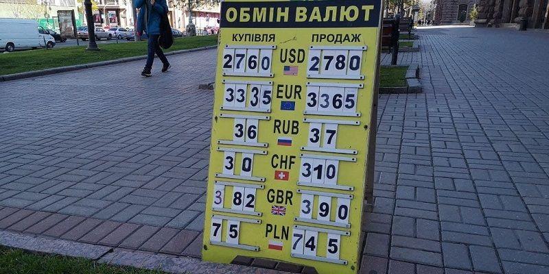 Доллар подешевеет, а евро подорожает: каким будет курс валют в мае