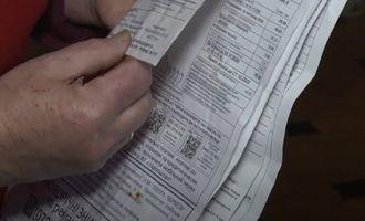 """Украинцам показали """"оканчательный"""" тариф на электроэнергию для населения с 1 августа"""