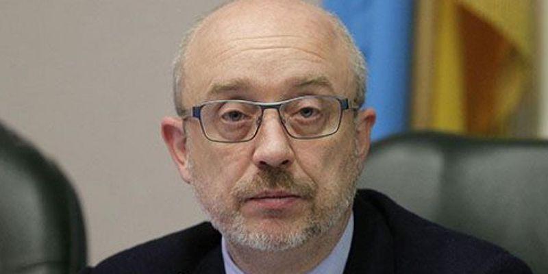Украина готовит новое разведение войск на Донбассе, - Резников