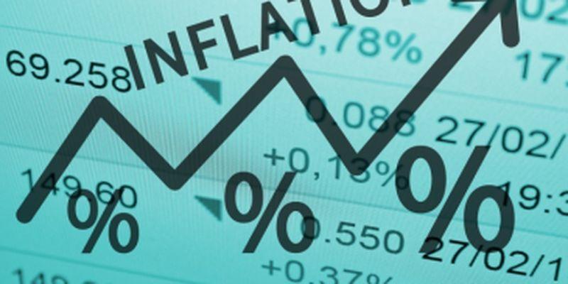 Нацбанк ухудшил прогноз инфляции и роста ВВП
