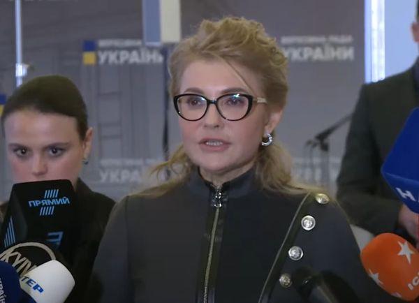 Тимошенко заявила, что нашла способ спасти Украину от коррупции - Фото 1