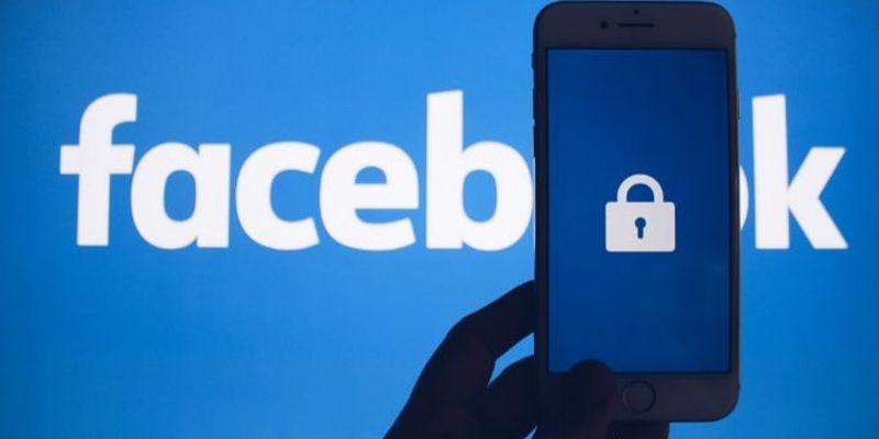 Facebook пояснила, як допоможе користувачам новими функціями