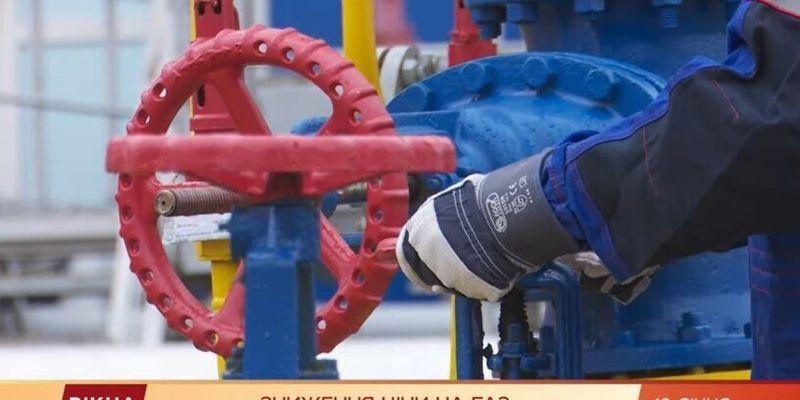 В Европе резко изменилась цена на газ