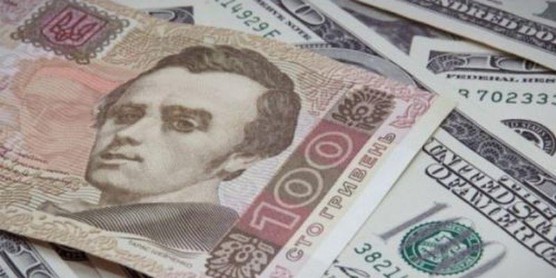Официальный курс гривны установлен на уровне 27,73 грн/доллар
