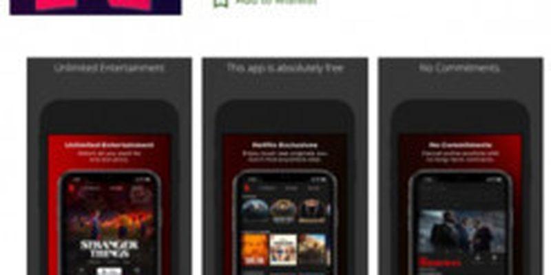 Вредонос маскируется под приложение Netflix для Android