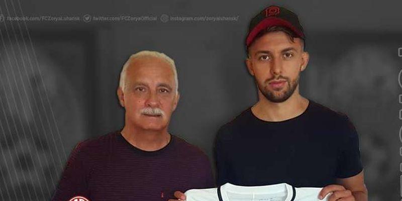 «Зоря» підписала контракт з українцем, який виступав у німецькій Бундеслізі