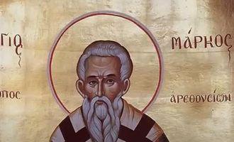 Марков праздник, 11 апреля: почему этот день считается опасным