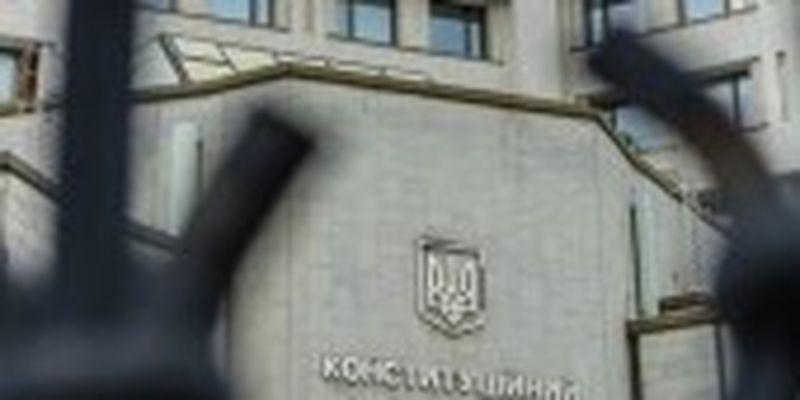 КСУ перевірятиме конституційність рішення ВР про ліквідацію районів - Совгиря