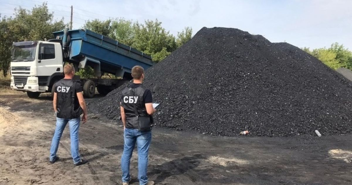 каждый день фото шахта уголь маслята растут