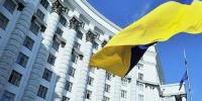 В Кабмине разъяснили планы по приватизации на следующий год