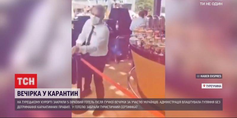 У Туреччині після гуляння українців закрили 5-зірковий готель