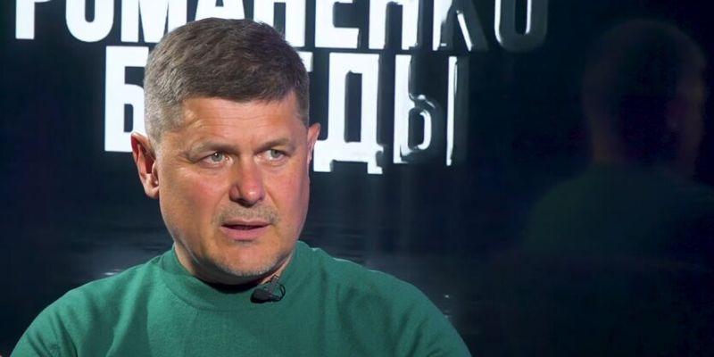 Себастьянович объяснил, что поможет взлету экономики Украины