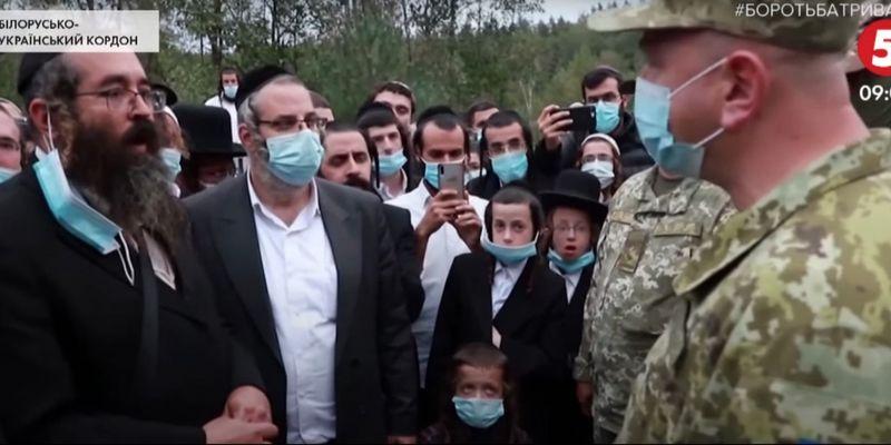 На кордоні приблизно тисяча хасидів досі намагається потрапити в Україну – що кажуть у ДПСУ