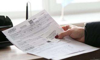 Кабмін оприлюднив остаточні тарифи на електроенергію для населення з 1 серпня