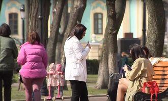 Погода на выходных приятно удивит украинцев