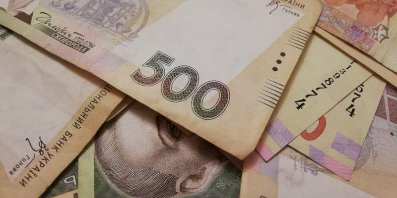 Гривна начала дорожать. НБУ опубликовал официальный курс валют на 6 апреля