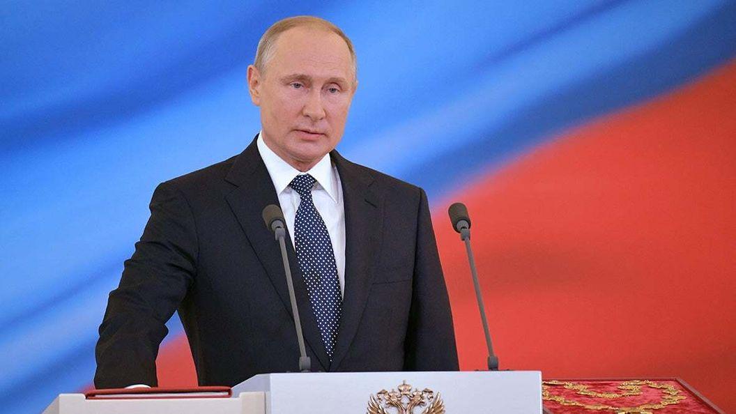 Китайская надежда Владимира Путина