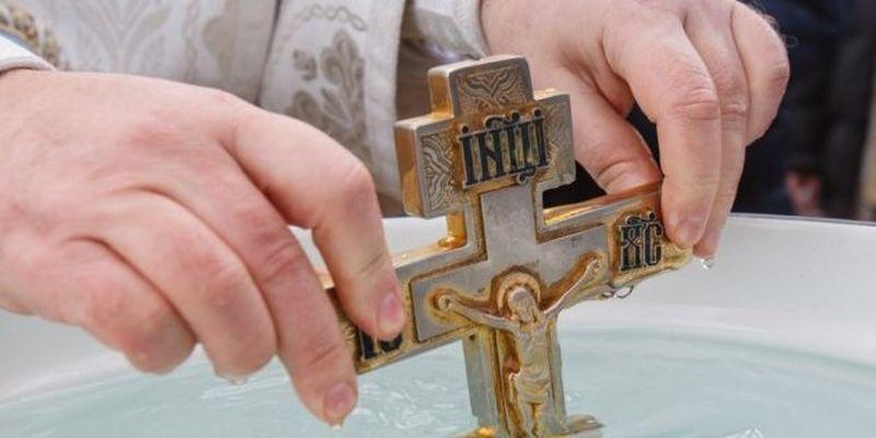 Cвященник-депутат призывает отказаться от Крестного хода на Крещение из-за COVID-19