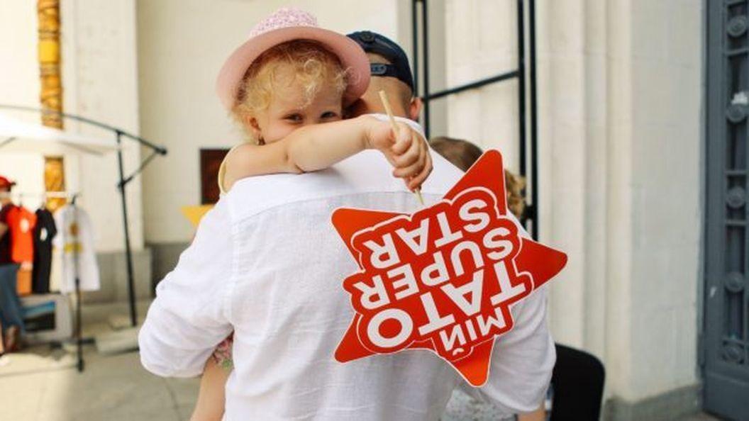 День отца вместе с ICTV отпраздновали 2000 человек