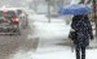 Мокрый снег и дожди: в Украину идет непогода