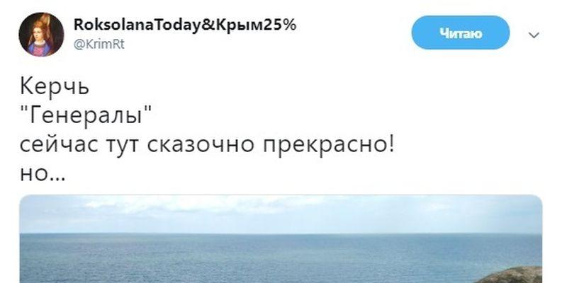 Как Россия создает картинку людных пляжей в Крыму: опубликованы показательные фото
