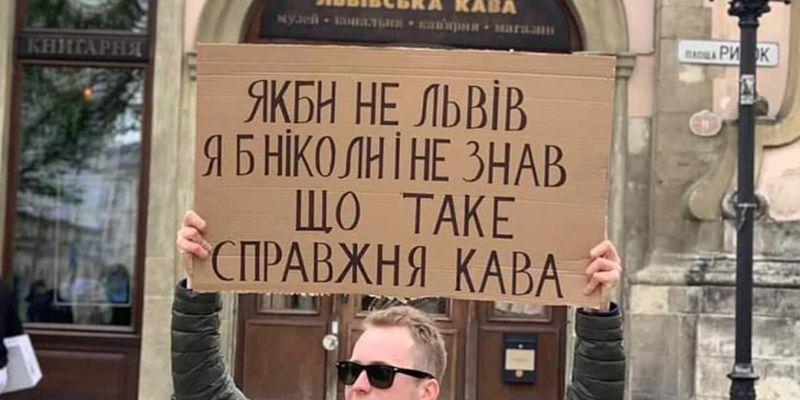 Тернополяни оригінально привітали Львів з Днем міста. Фото