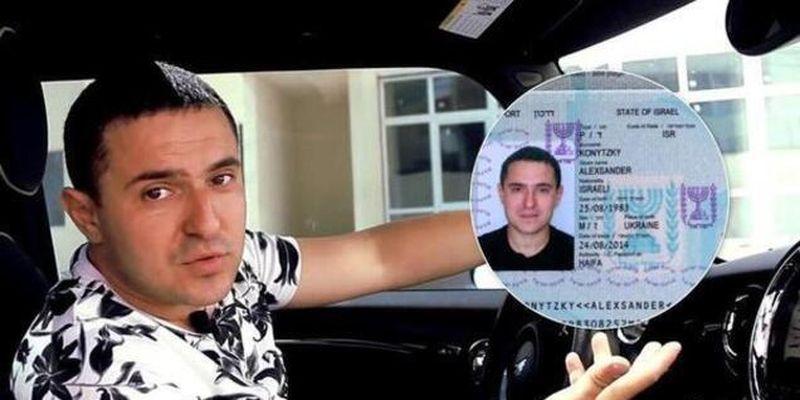 Куницкого допустили к выборам: суд принял еще одно решение
