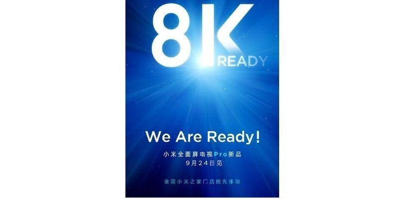 Xiaomi представит телевизоры с поддержкой 8K