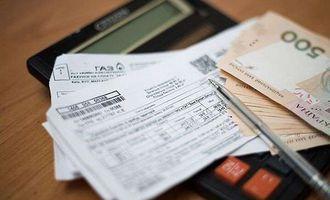 Експерт розповів, як українці можуть платити за комуналку вдвічі менше