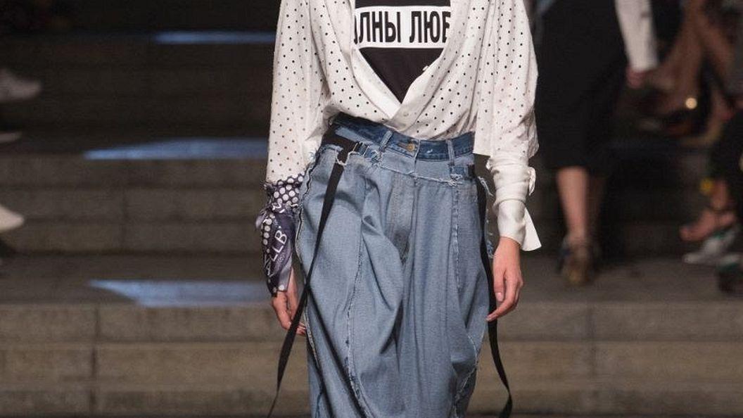 Знай наших: Наоми Кэмпбелл в джинсах украинского бренда LL by Litkovskaya