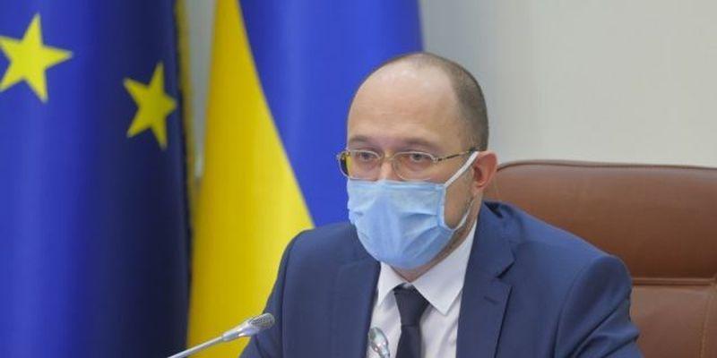 Экономика Украины вернулась на докризисный уровень - Шмыгаль