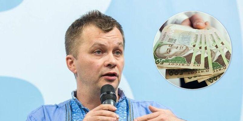 """""""Конец эпохи бедности"""": стало известно о """"заоблачной"""" премии Милованова в 1630%. Документ"""