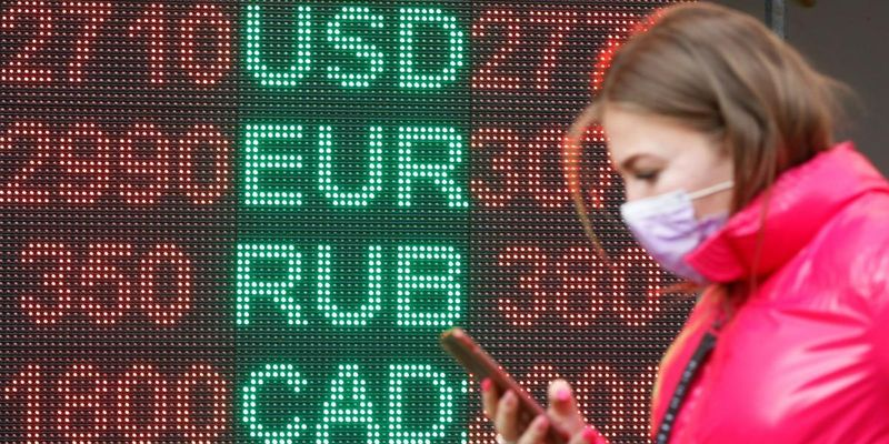 В Україні після Нового року подешевшала валюта: свіжий курс валют